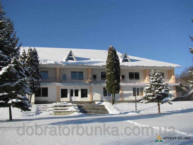 Заказать Услуга оздоровления в Львовской области Барвинок
