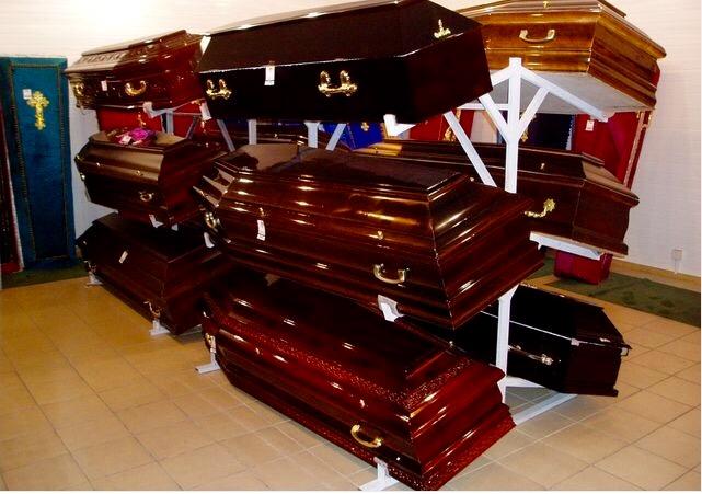 Заказать Ритуальное агенство- организация похорон