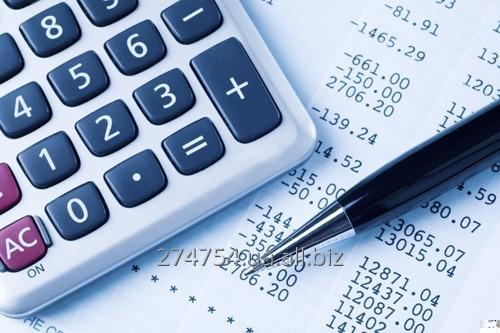 Заказать Курси бухгалтерського обліку