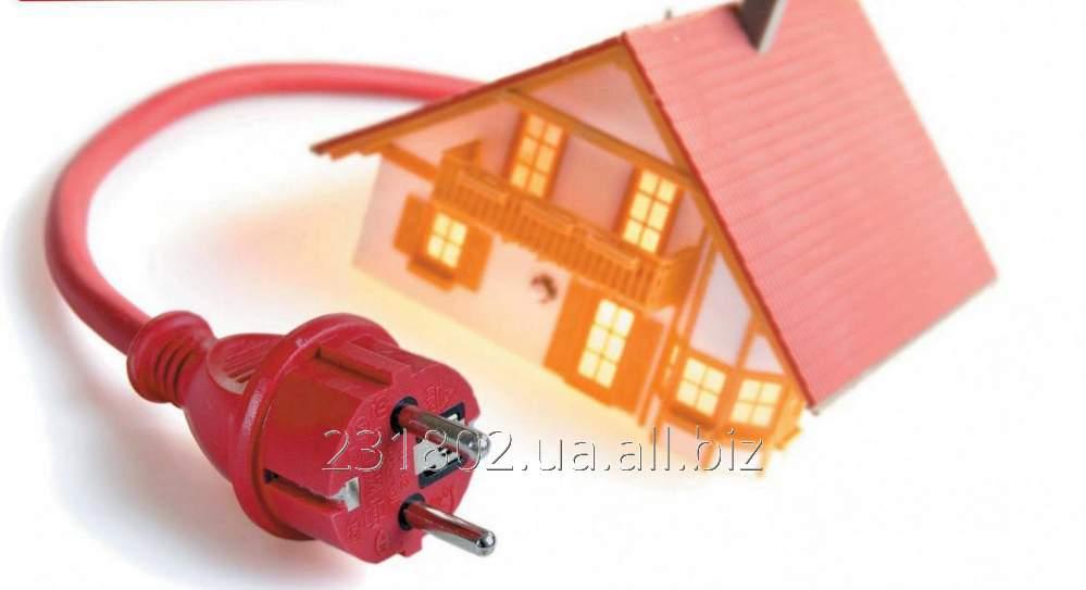 Заказать Электроснабжение жилых, общественных и торговых помещений
