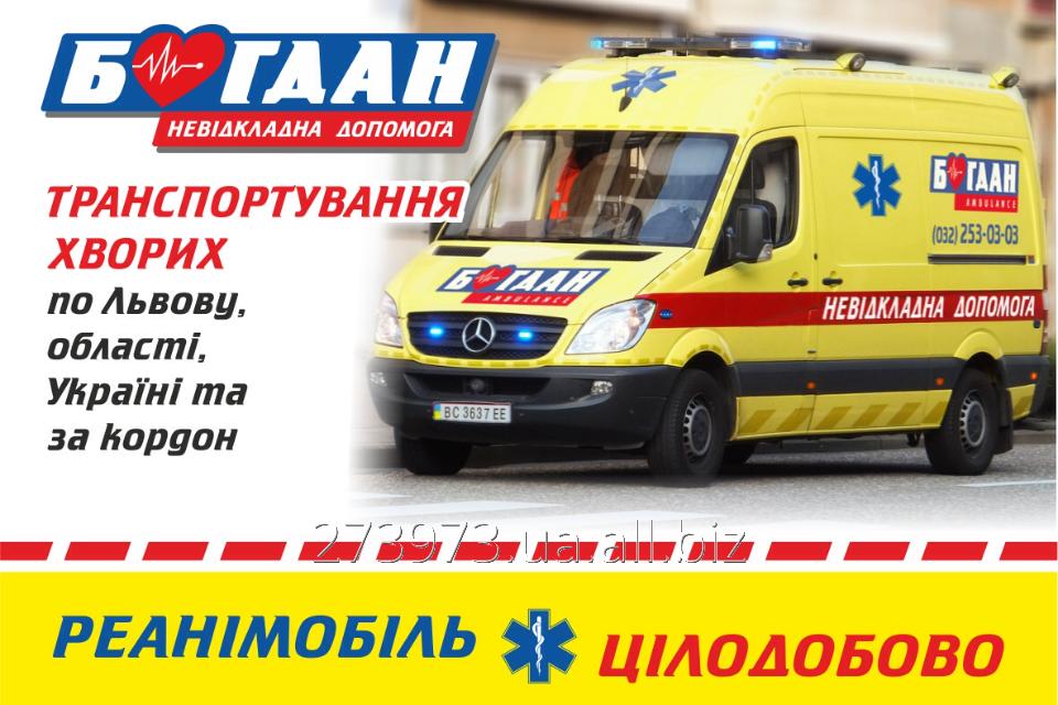 Заказать Перевезення хворих з використанням служби швидкої допомоги