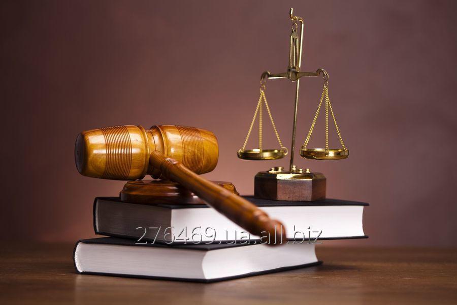 Заказать Юридичний аудит правових та офіційних питань