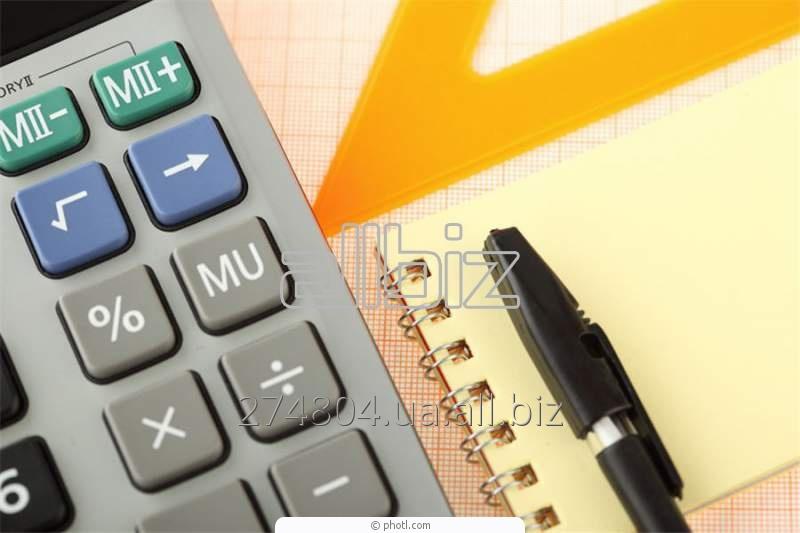 Заказать Бухгалтерский и налоговый учет с нуля + 1С
