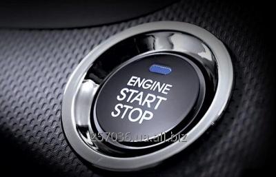 Заказать Запуск двигуна