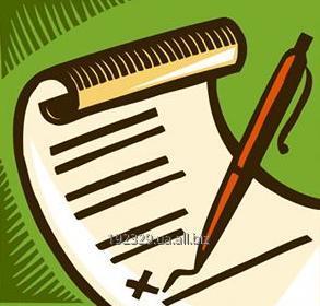 Заказать Разработка Уставов (Статутов)