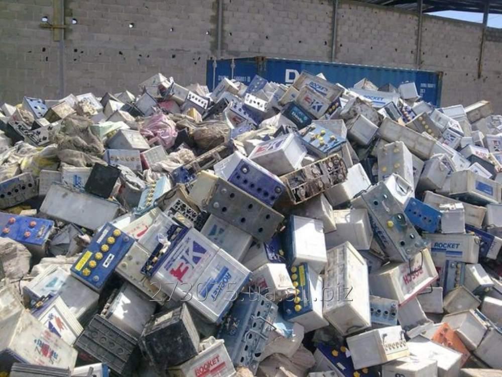 Заказать Закупка лома аккумуляторов
