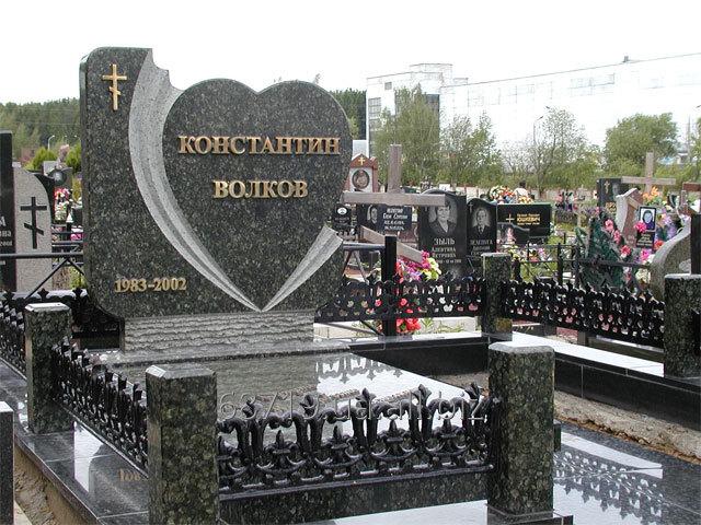 Заказать Установка надгробных памятников и мемориальных комплексов