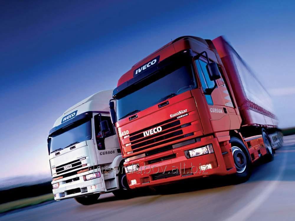 Заказать Международная перевозка сборных грузов из Польши
