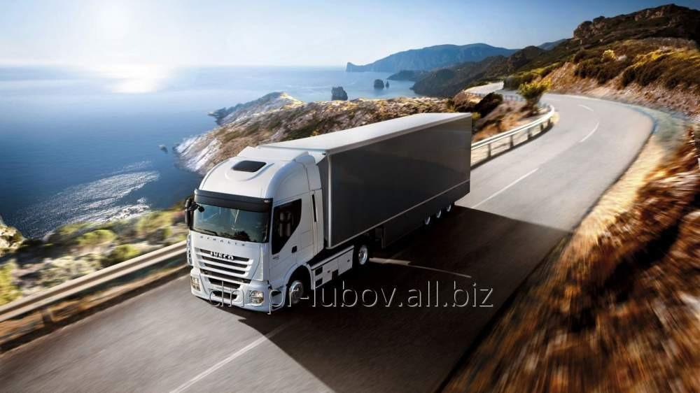 Заказать Международные контейнерные перевозки в Таджикистан