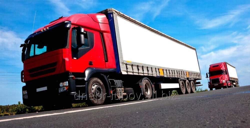 Перевозки грузов международные из стран среднеазиатского региона