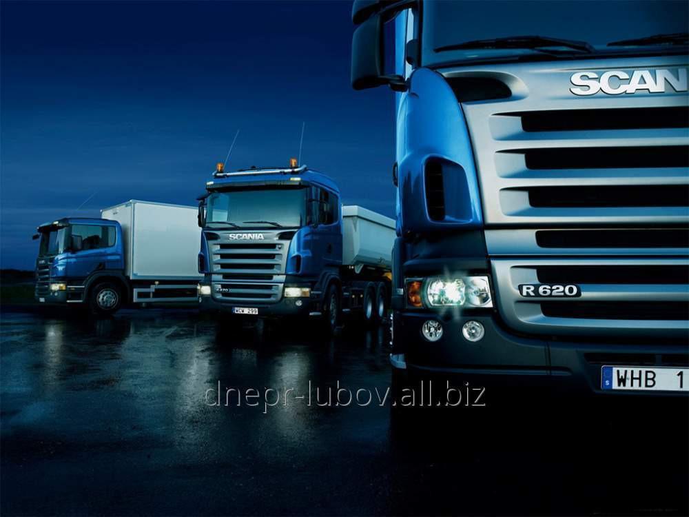 Перевозки грузов международные в страны среднеазиатского региона
