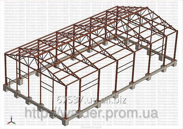 Заказать Расчет стоимости металлоконструкций