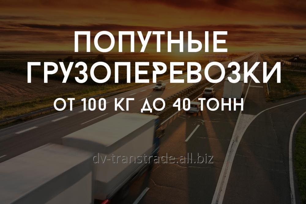 Заказать Грузоперевозки попутно от 100 кг до 40 тонн по Украине и Европе