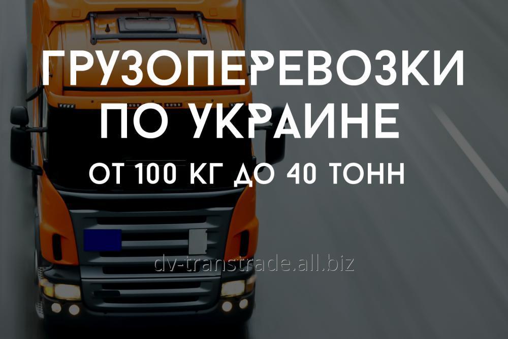 Заказать Перевозки скоропортящихся продуктов в рефрежираторах и изотермах Украина, Европа