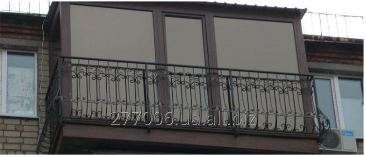 Заказать Вынос балкона