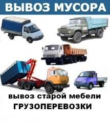 Заказать Вывоз строительного мусора Бровары