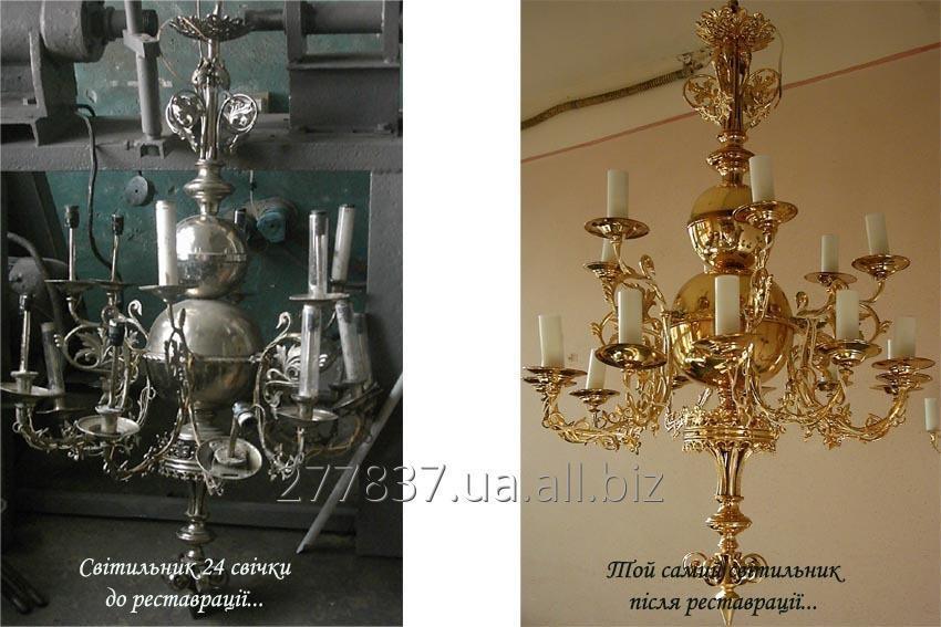 Заказать Реставрація церковних світильників та іншої церковної утварі