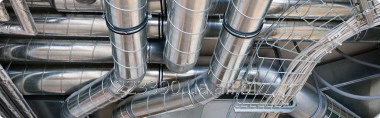 Заказать Производство воздуховодов и узлов