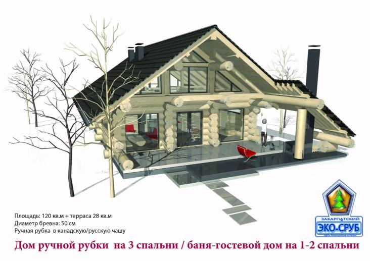Заказать Деревянный дом ручной рубки со склада за 2 недели.