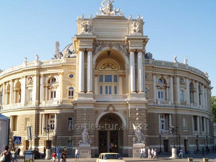 Заказать Поездка в Одессу на выходные