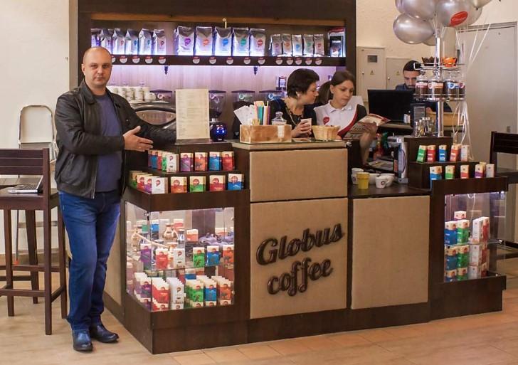 Заказать Франшиза Globus-coffee - все продумано до мельчайших деталей