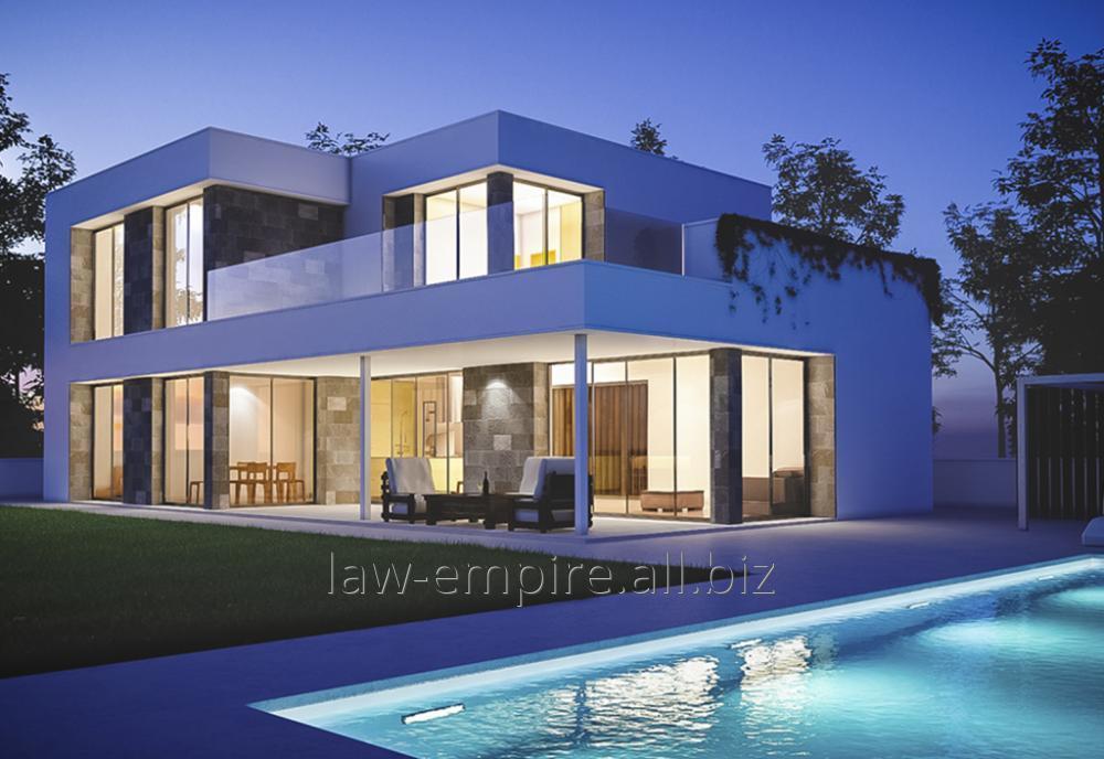 Заказать Ввод в эксплуатацию объектов недвижимости