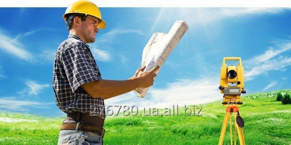 Заказать Судові земельно-технічні експертизи