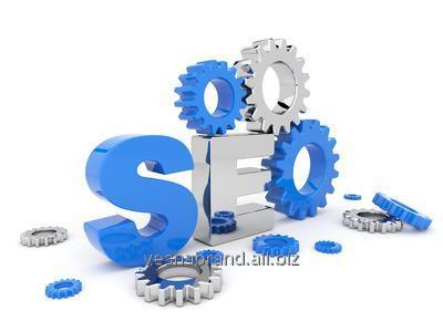 Заказать SEO - оптимизация сайтов