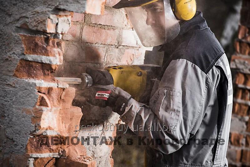 Заказать Демонтаж бетона,кирпича,фундаментов,стяжек.