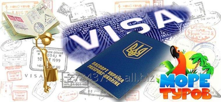 Заказать Шенгенские и польские визы