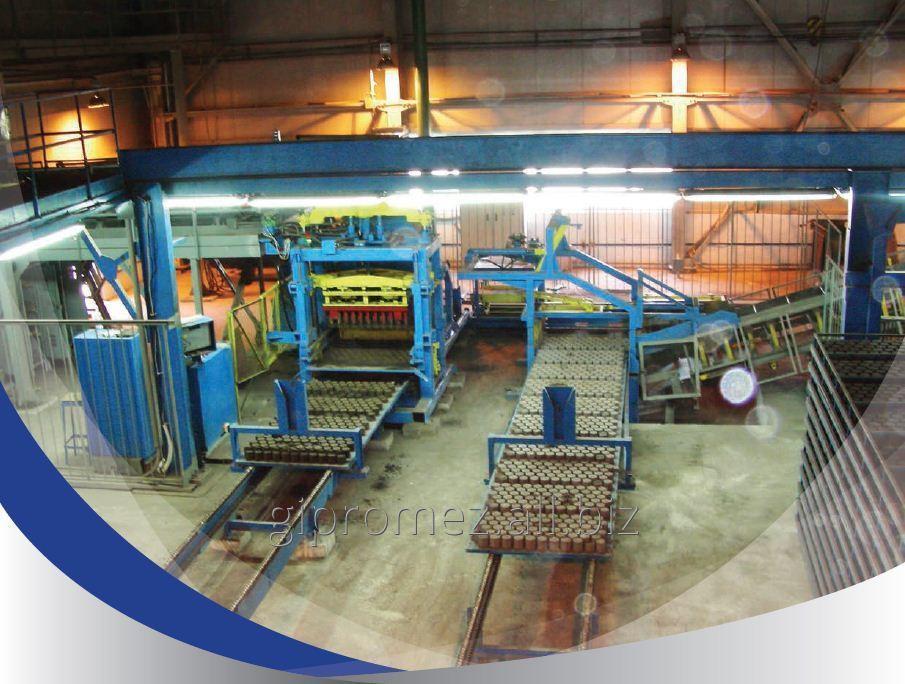 Заказать Переработка промышленных отходов металлургического комплекса