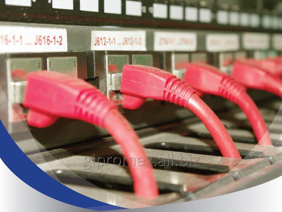Заказать Разроботка телекоммуникационных систем