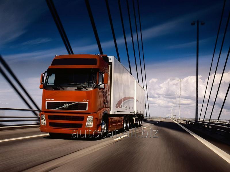 Международная доставка грузов  Македония – Украина