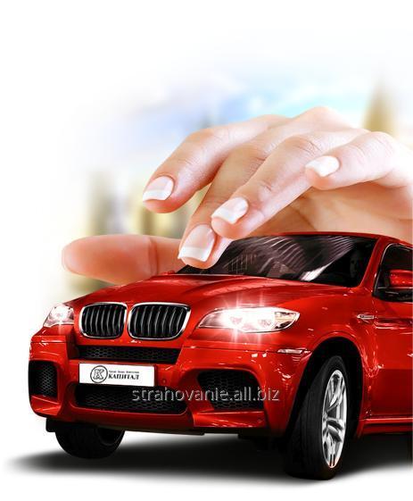 Заказать Автоцивилка(ОСАГО) для пенсионеров и чернобыльцев
