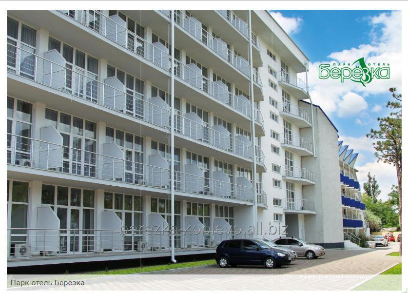 Заказать Летний отдых на море Коблево парк-отель парк отель Березка
