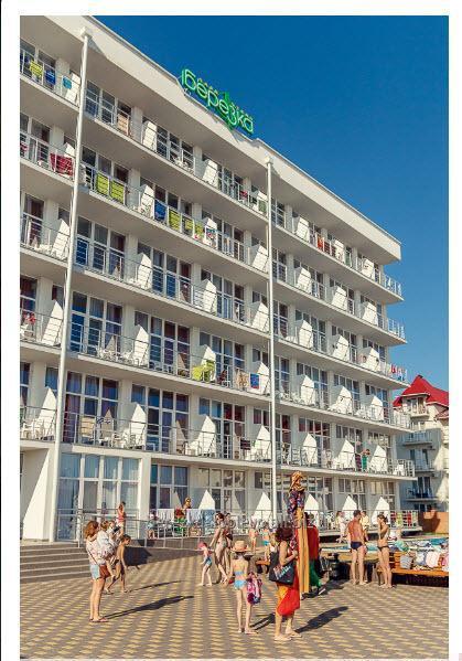 Заказать Парк-отель Березка Коблево отдых на море