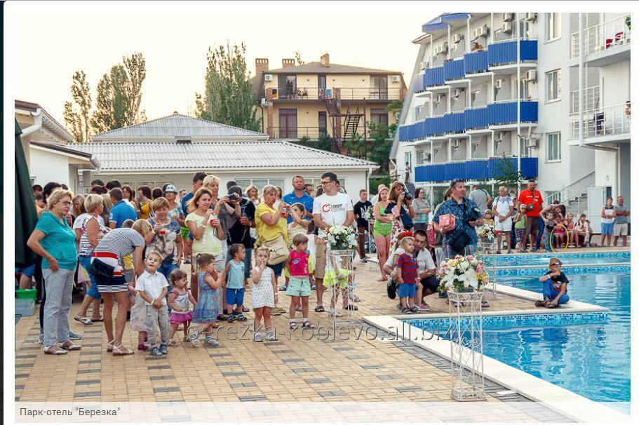 Заказать Отдых на море в Коблево парк-отель Березка