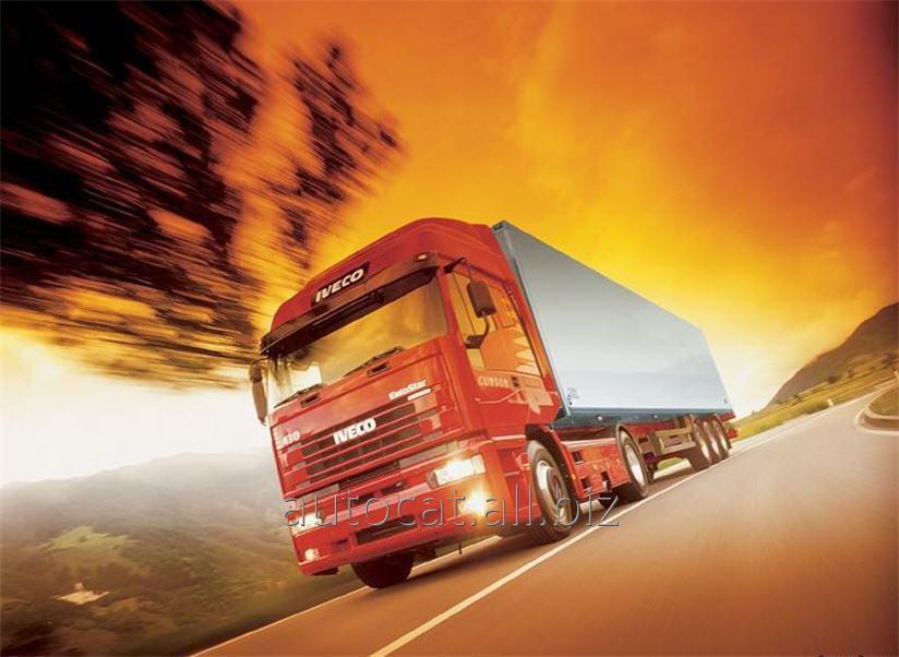 Международная доставка грузов Украина – Голландия