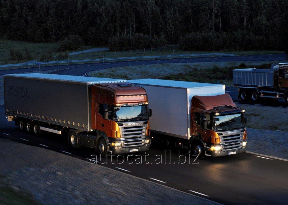 Доставка грузов Норвегия – Украина