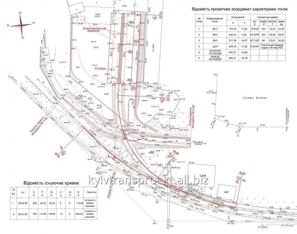 Заказать Проектирование железнодорожных путей. Винница, Винницкая обл.