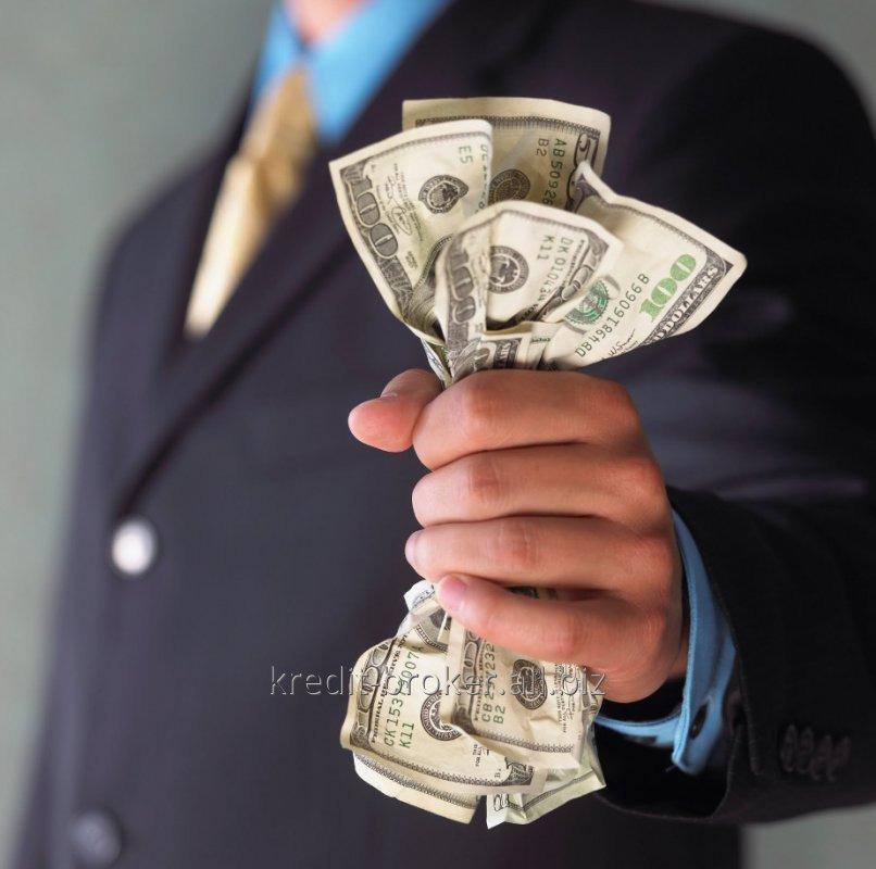 Заказать Кредит без справки о доходах!