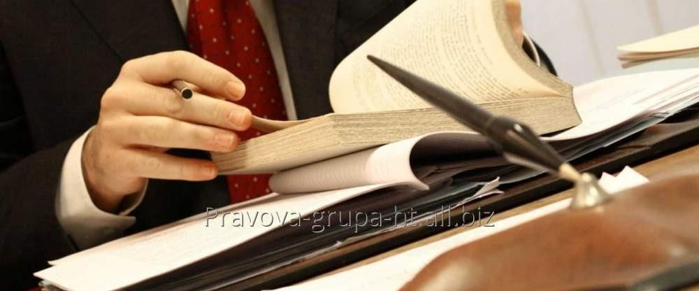 Заказать Апеляційна скарга, апеляційне оскарження