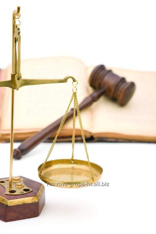 Заказать Визнання договору недійсним, позовна заява про визнання договору недійсним