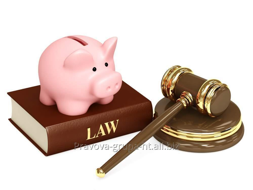 Заказать Господарська позовна заява, позовні заяви до господарського суду