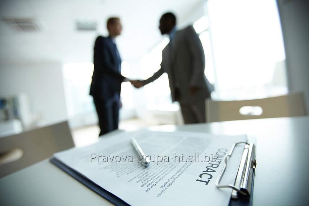 Картинки по запросу договір поставки