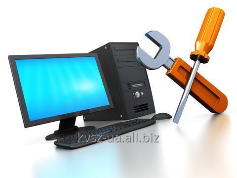 Заказать Услуги по обслуживанию вычислительной техники