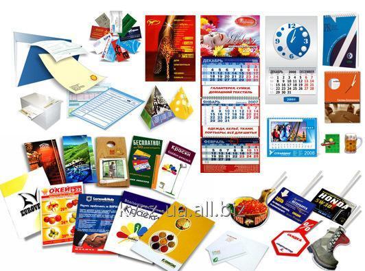 Заказать Услуги печати и изготовления полиграфической продукции