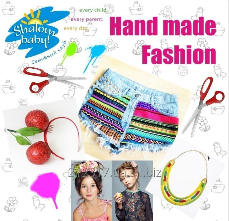 Заказать Handmade Fashion в семейном клубе Shalom baby