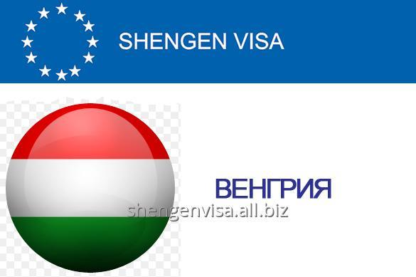 The Schengen Visa To Hungary Registration Of The Visa To Hungary Order In Kiev