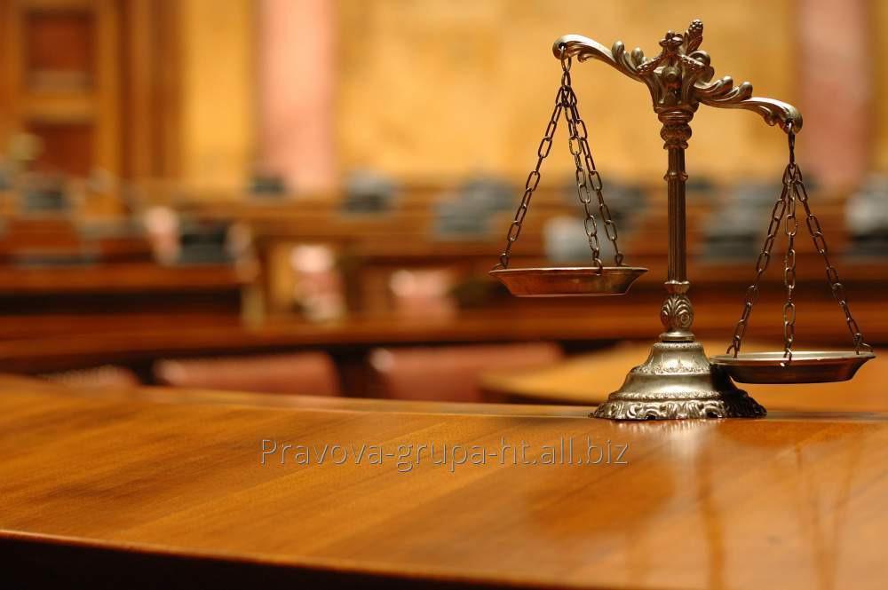 Заказать Адвокат Полтава, послуги адвоката